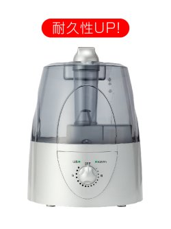 画像2: 花粉〜除菌消臭「まる」型ミスト噴霧器 プロミスト PK-602(S) + 詰め替え用5リットルBOX お買い得スターターセット☆